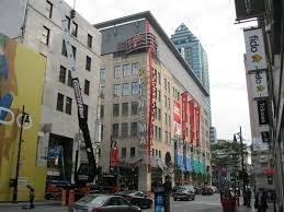 Cinéma Banque Scotia